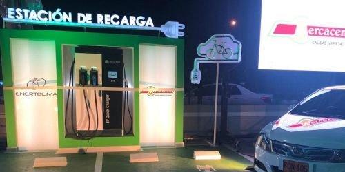 Estación de carga electrica Ibagué, carros electricos Ibagué